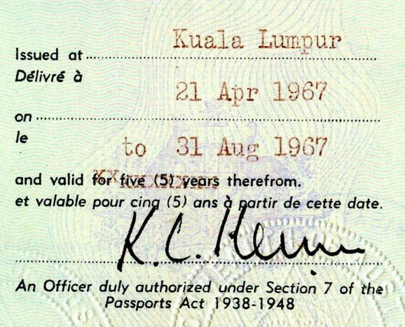 Passport-G220843-2-detail.jpeg