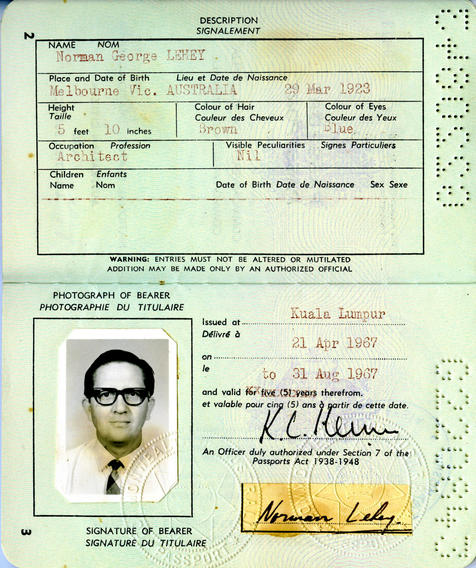 Passport-G220843-2.jpeg