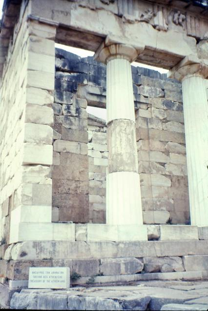 Delphi-2.jpeg
