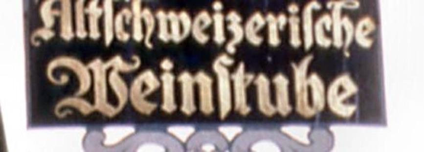 Stein-am-Rhein-5-detail.jpeg