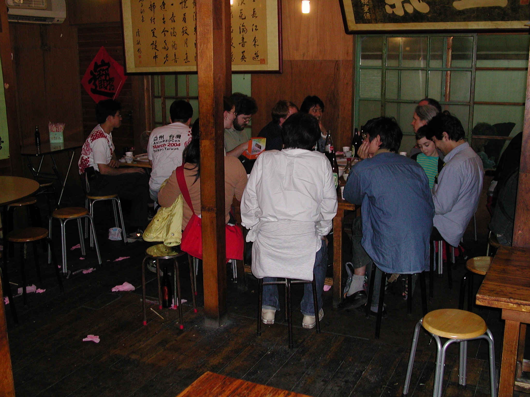 Taipei-7-orig.jpeg