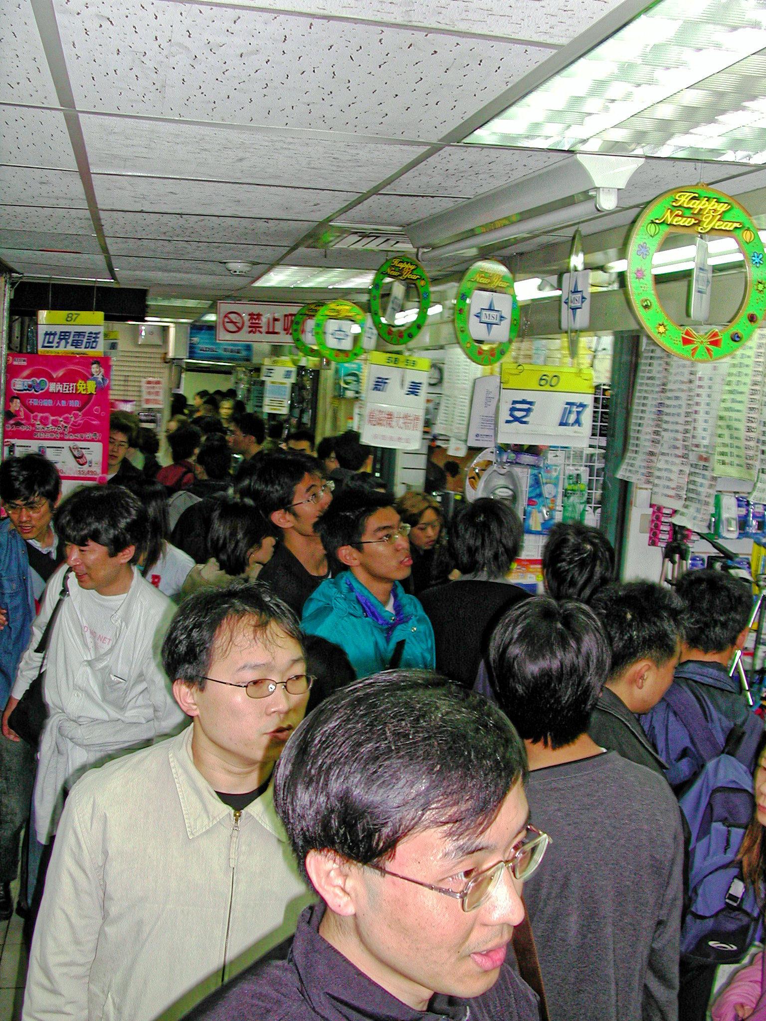 Taipei-electronics-2.jpeg