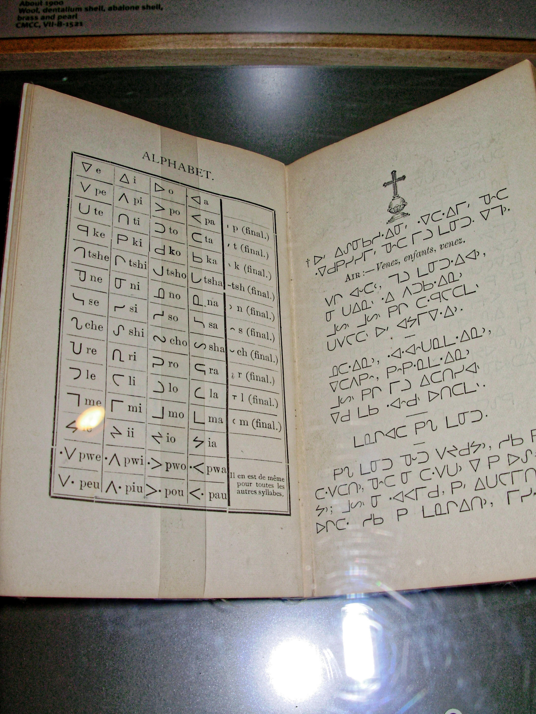 inuit-alphabet-2.jpeg