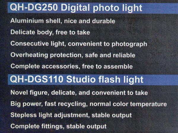 flash-description-2.jpeg