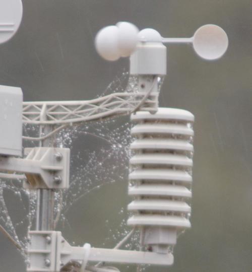 Weather-station-Hanimex-300mm-5.5-stabilized-detail-2.jpeg