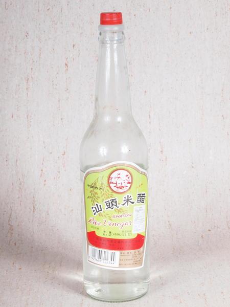 Vinegar-1.jpeg