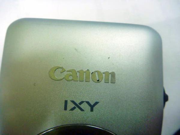 IXY-200-6.jpeg
