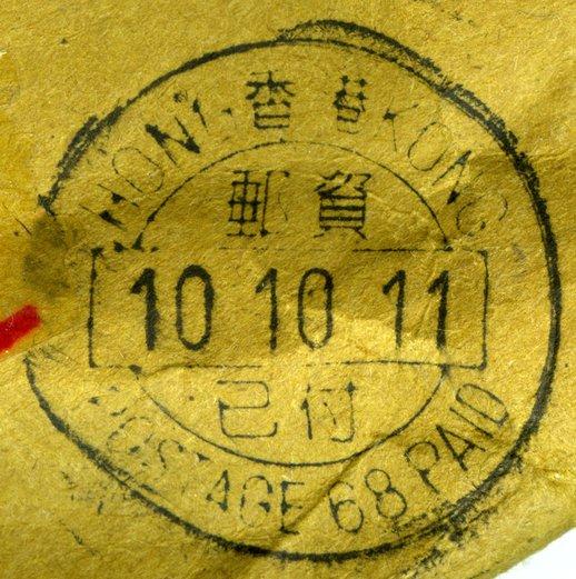 envelope-2.jpeg