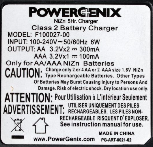 Battery-charger-2.jpeg