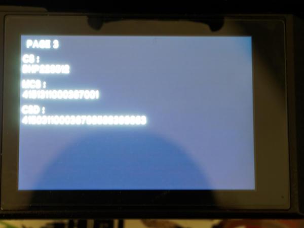 E-M1-menu-6.jpeg