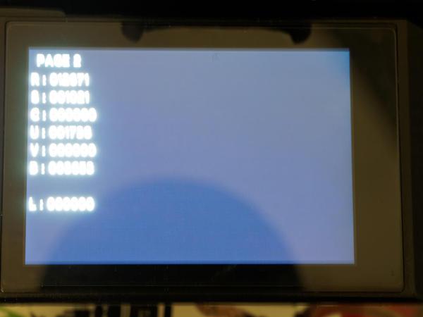 E-M1-menu-7.jpeg