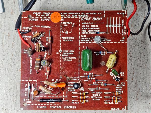 Actuator-1.jpeg
