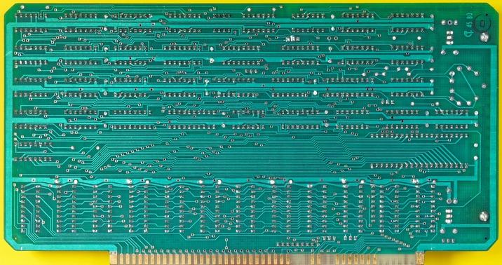 SCP-8086-CPU-rear.jpeg