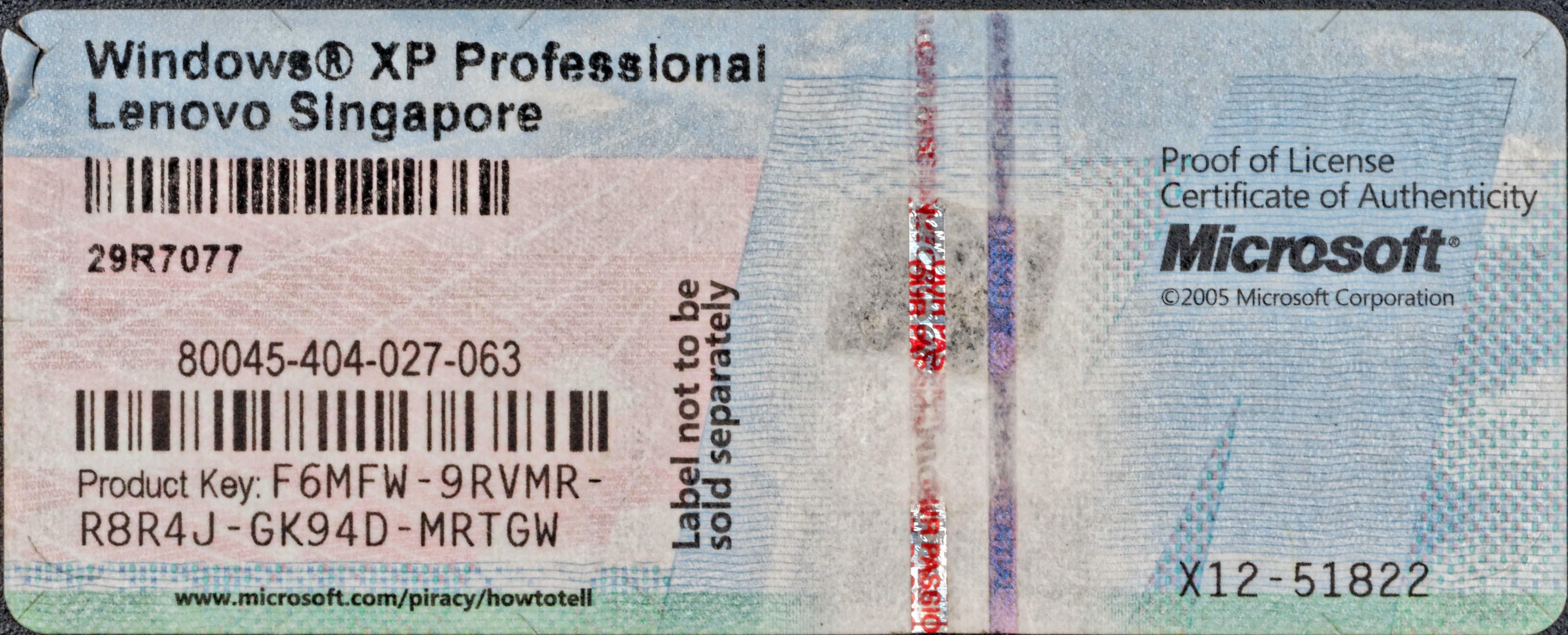 License-key.jpeg