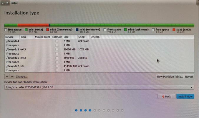 Mythbuntu-4.jpeg