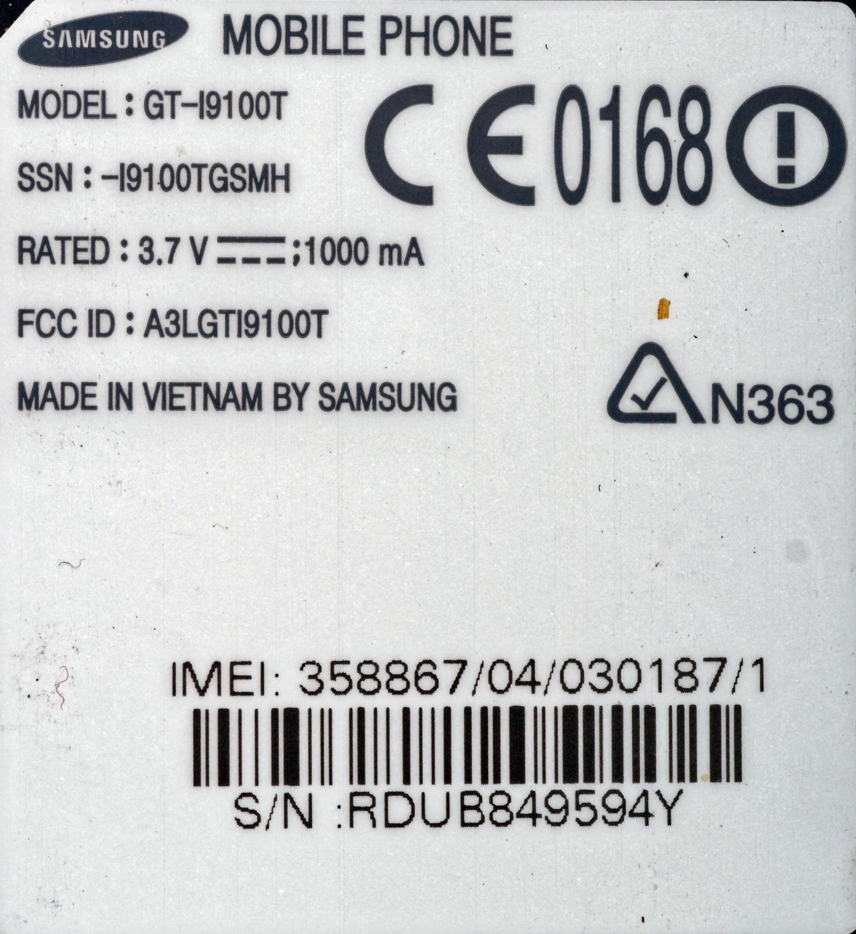Samsung-Galaxy-2-7.jpeg