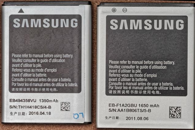 Samsung-Galaxy-2-11.jpeg