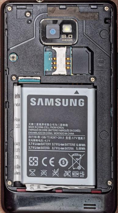 Samsung-Galaxy-2-5.jpeg