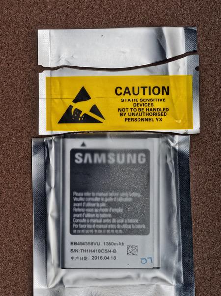 Samsung-Galaxy-2-9.jpeg
