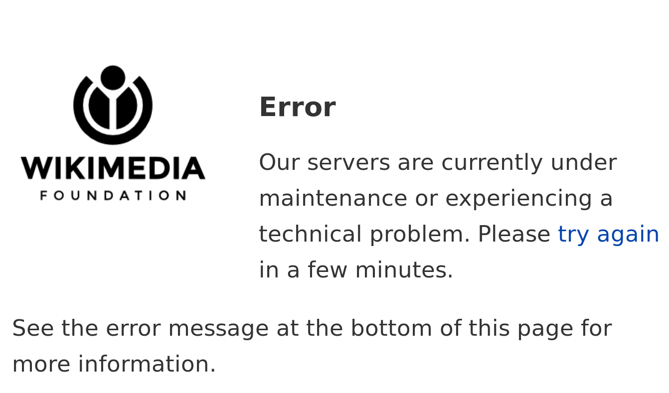This should be WP-error-message-1.png.  Is it missing?