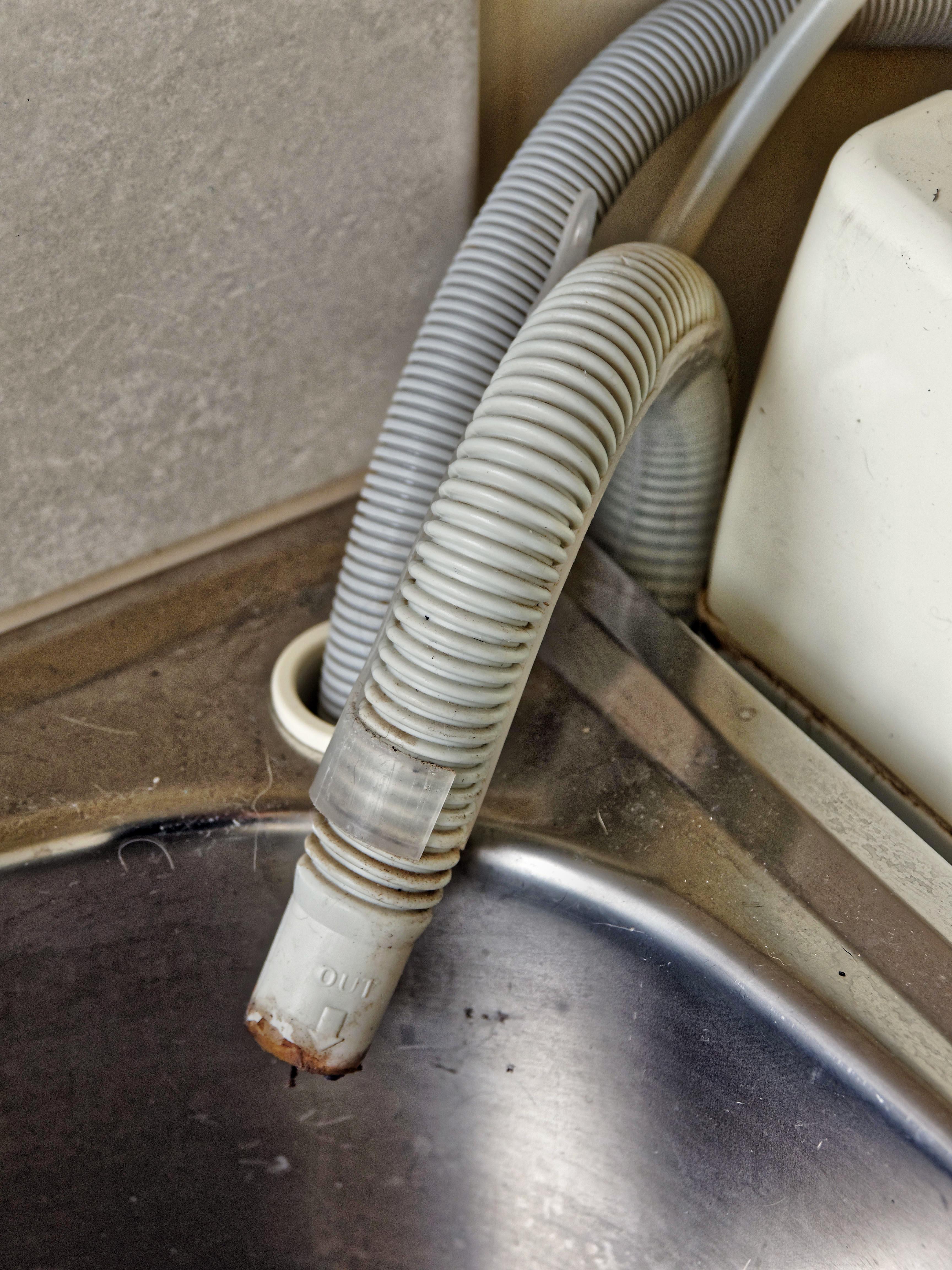 Dish-washer-drain.jpeg