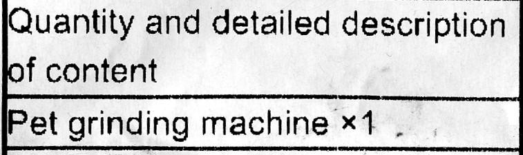Grinding-machine-detail.jpeg