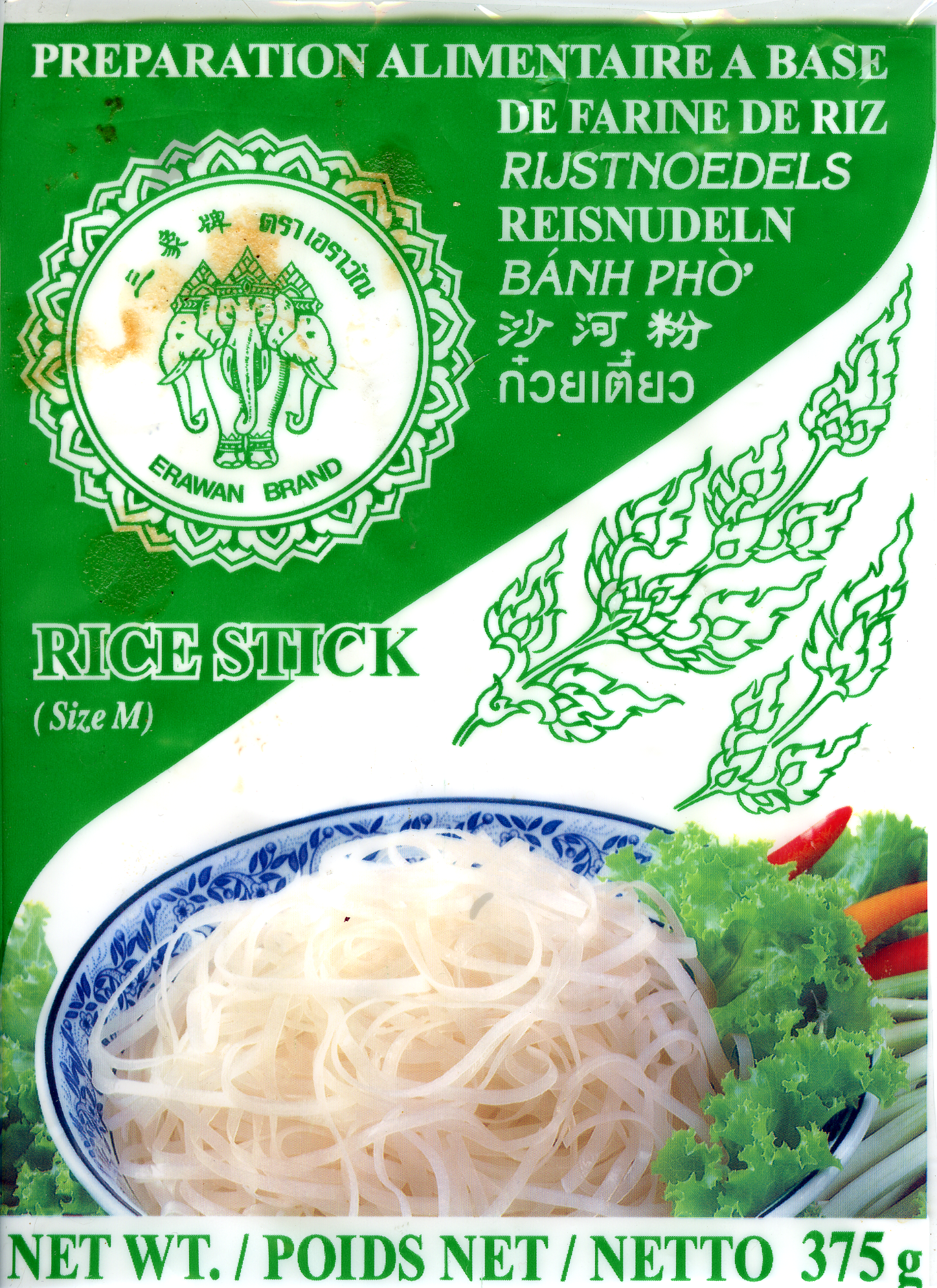 rice-sticks.png