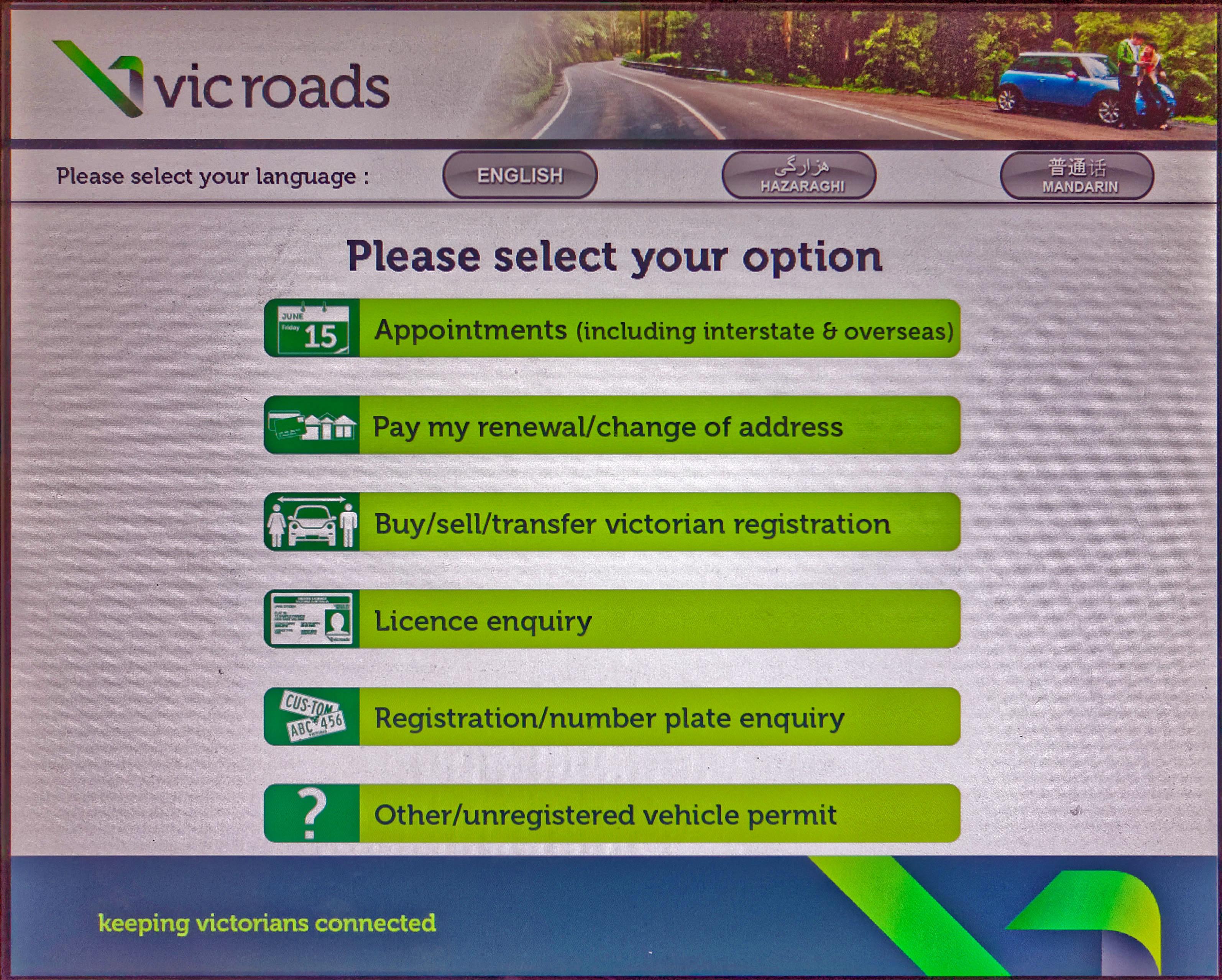 Vic-Roads-2.jpeg