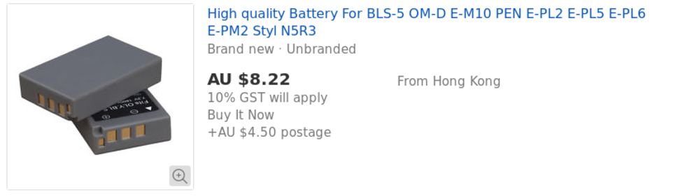 Battery-1.png