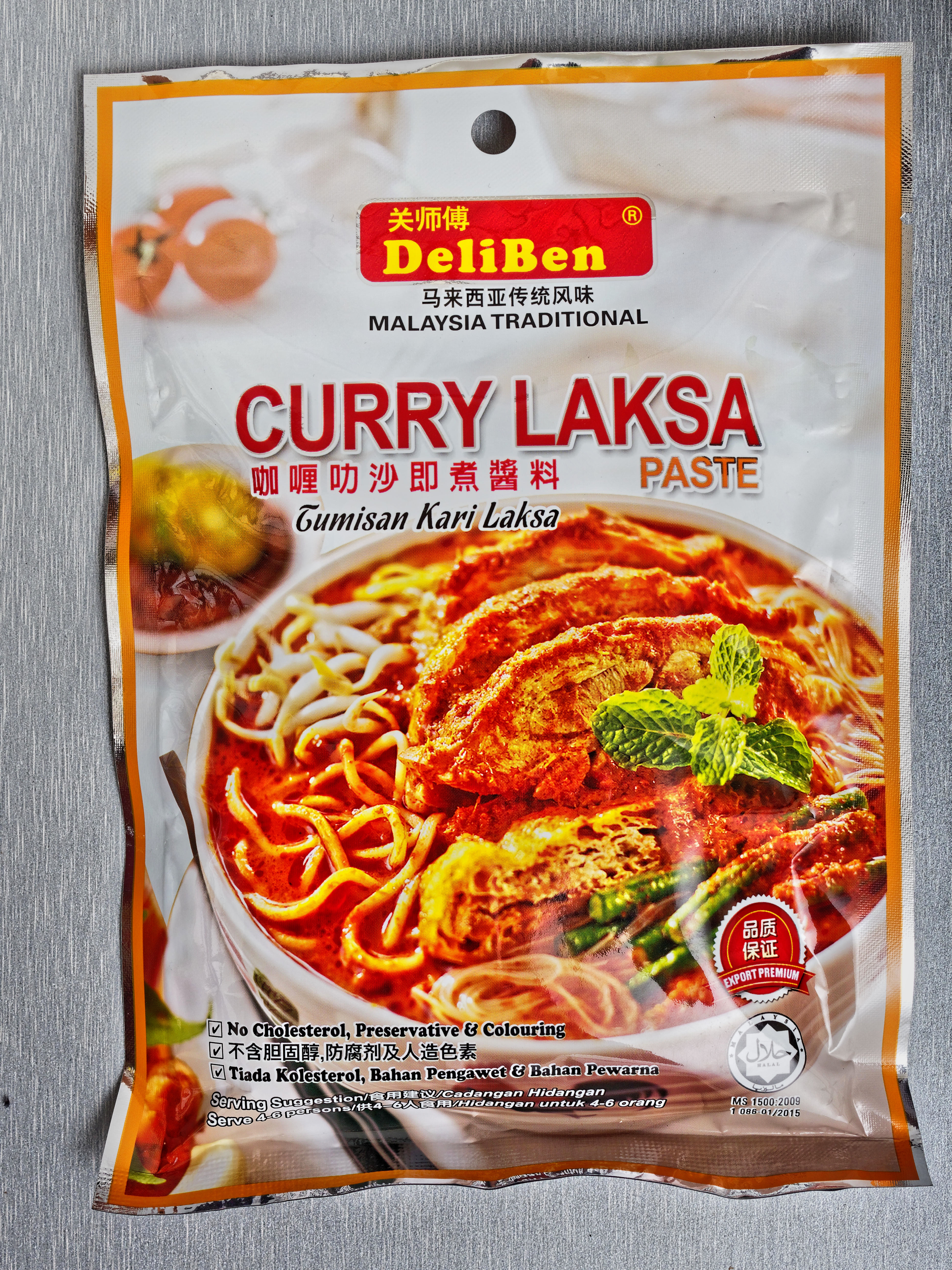 DeliBen-Curry-laksa-1.jpeg