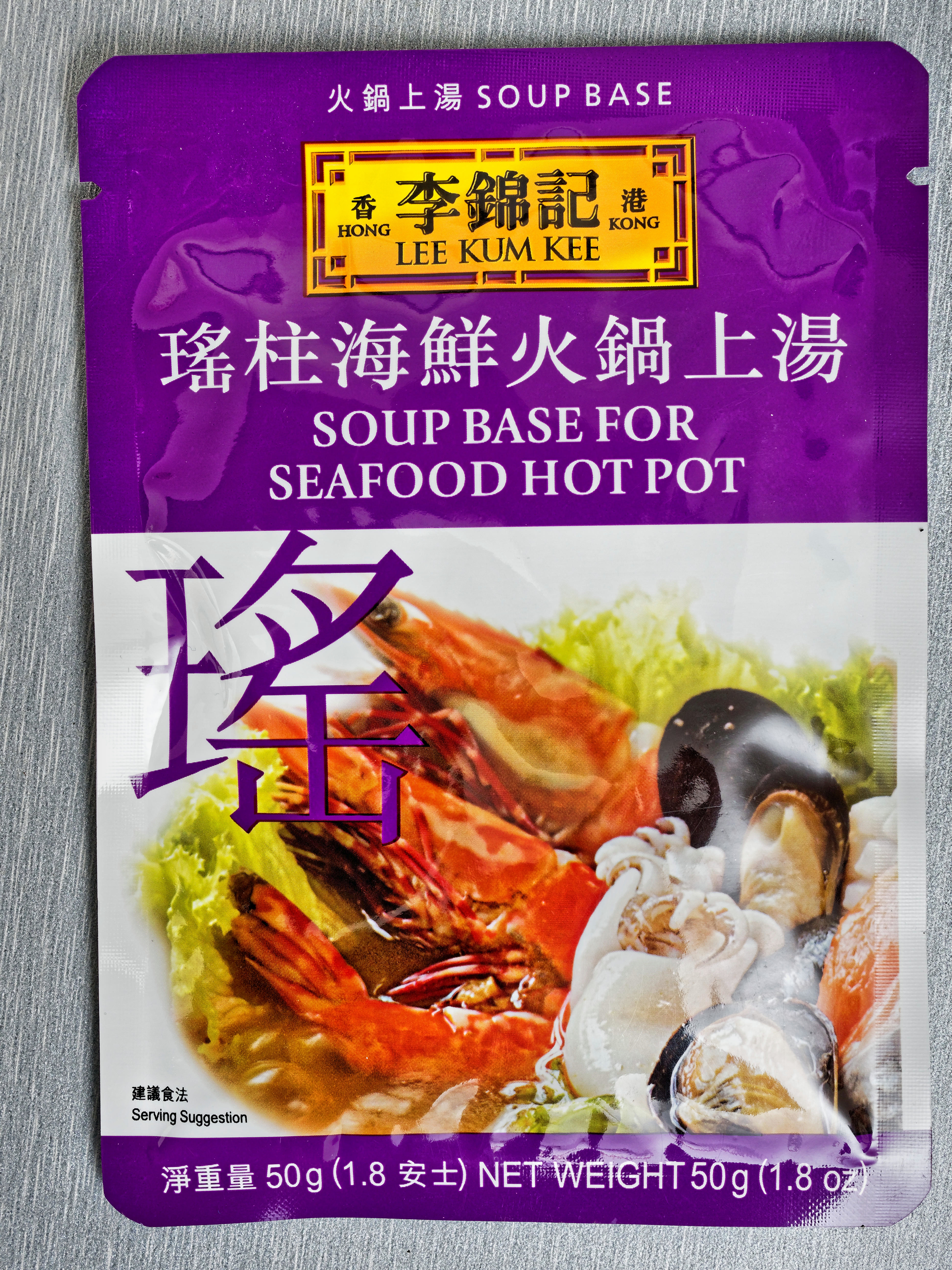 Lee-Kum-Kee-seafood-hot-pot-base-1.jpeg