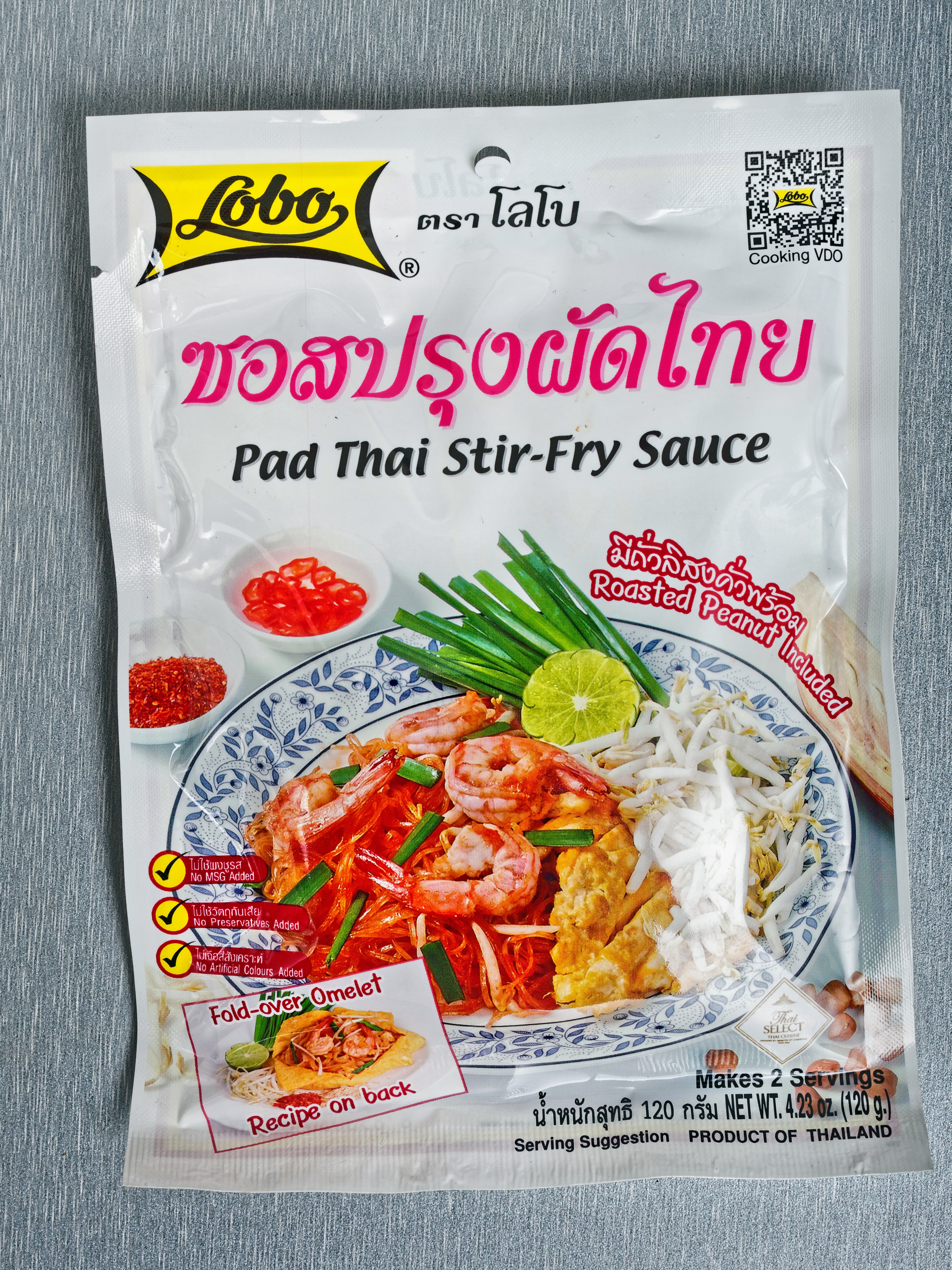 Lobo-pad-Thai-1.jpeg