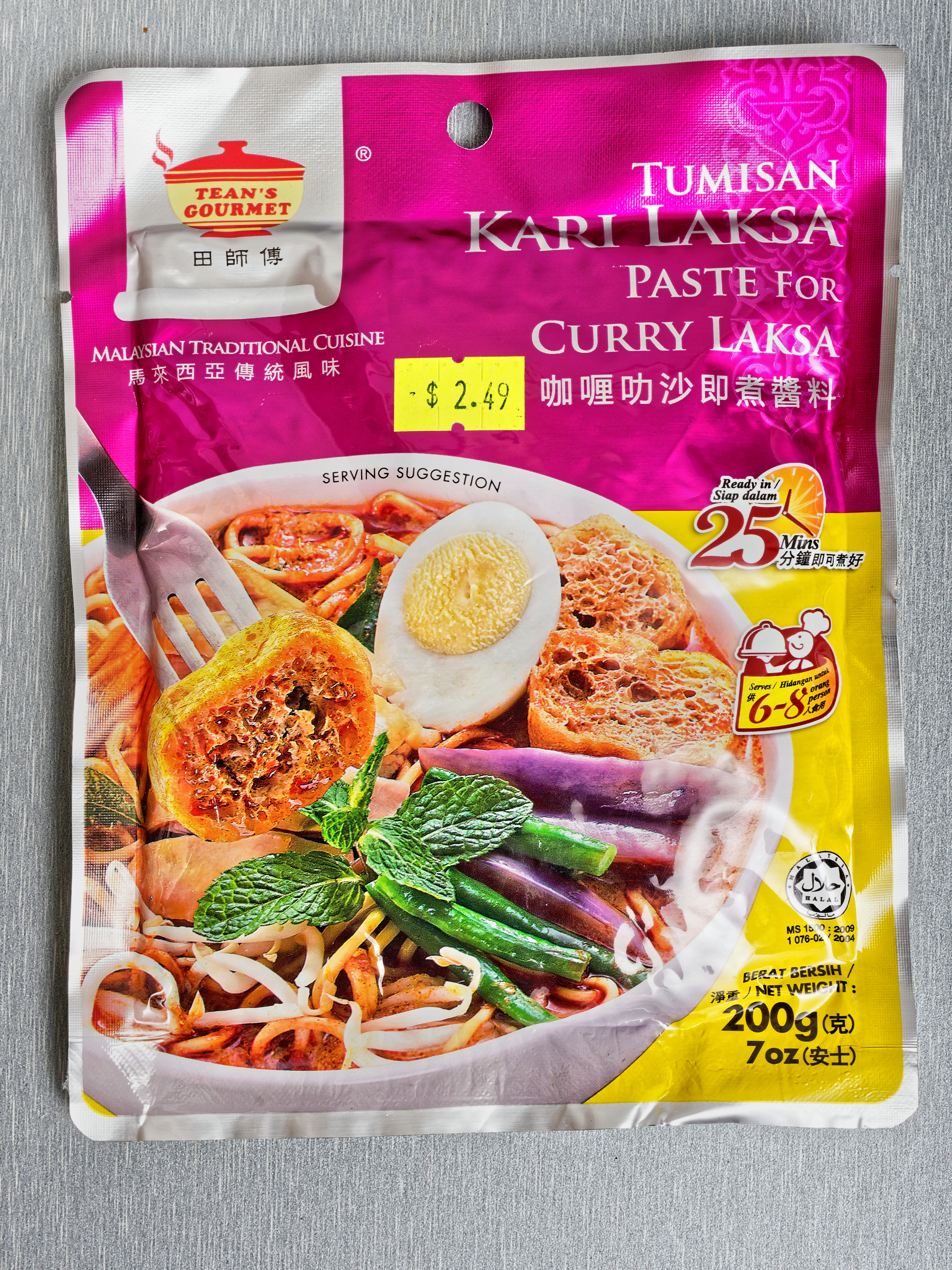 Teans-curry-laksa-1.jpeg