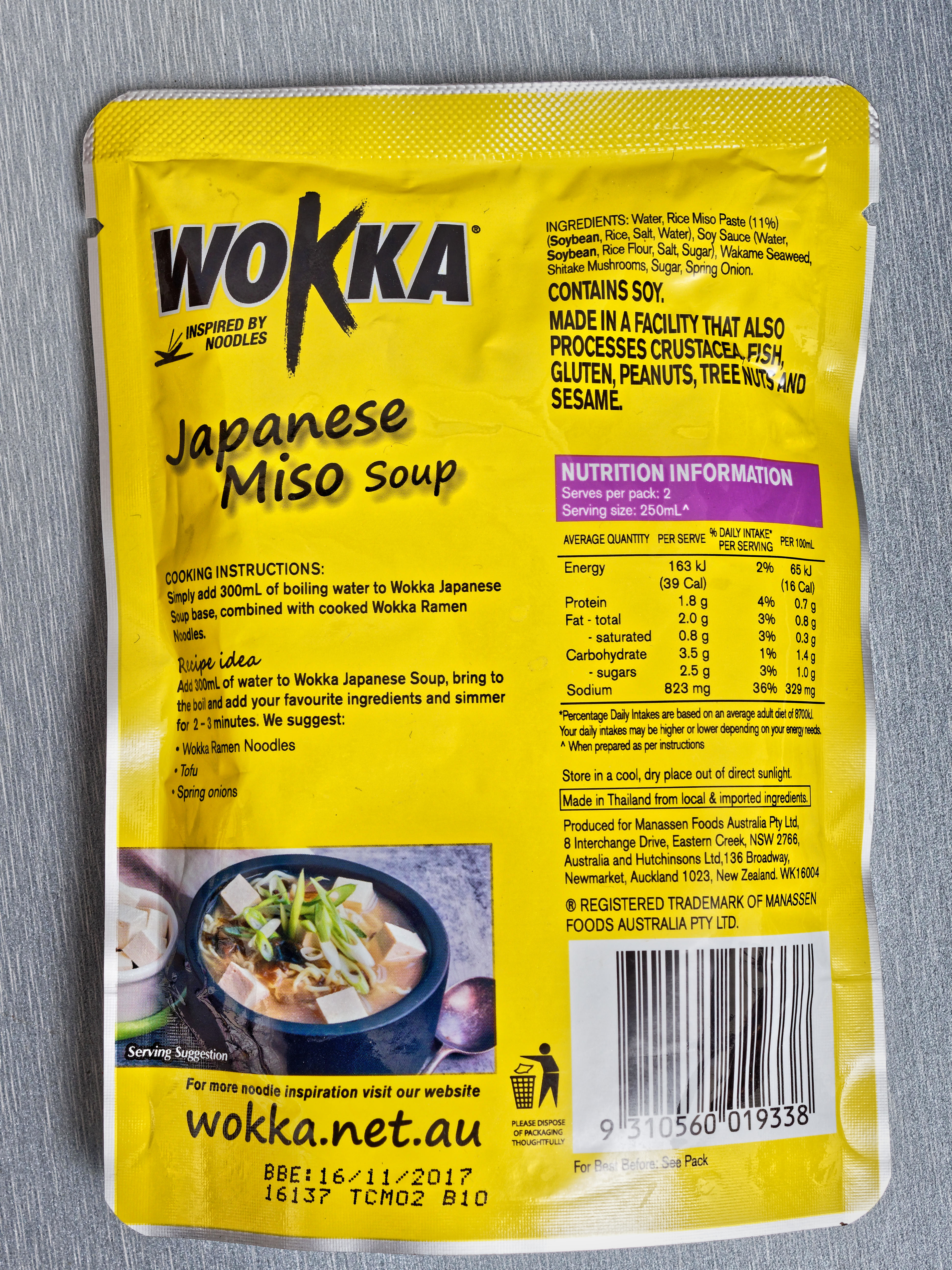 This should be Wokka-Miso-soup-2.jpeg.  Is it missing?