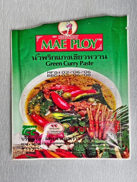 Mae-ploy-green-curry-1.jpeg