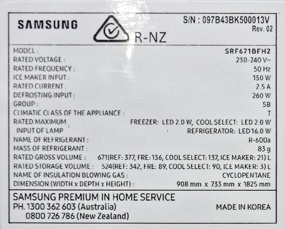 Samsung-2.jpeg