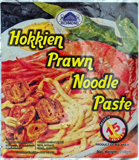 Richmond-Hokkien-noodle-paste-1.jpeg