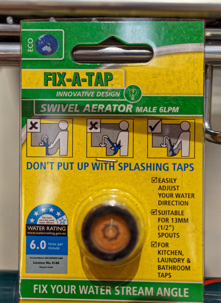 Aerator-1.jpeg