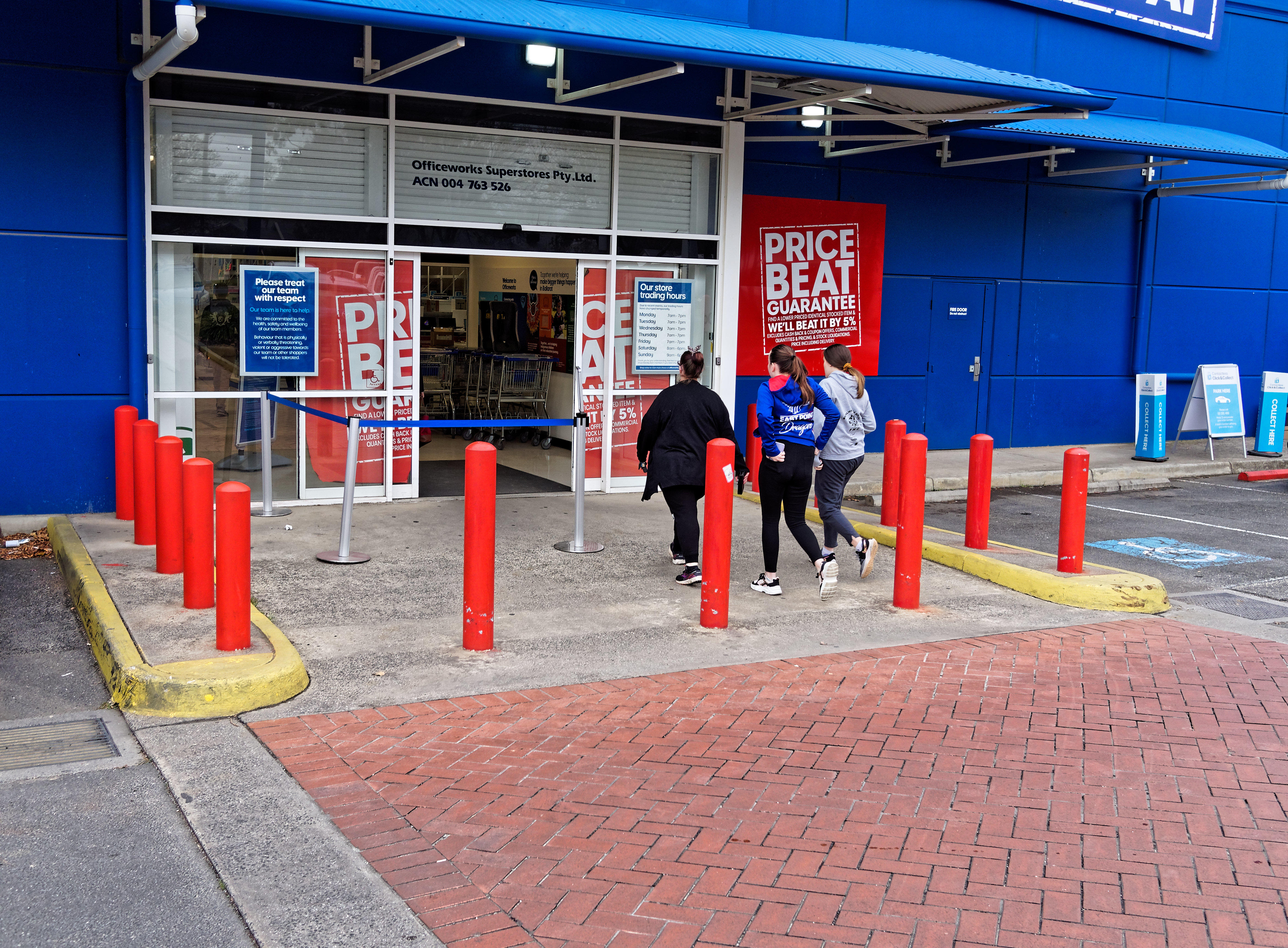 This should be OfficeWorks-2.jpeg.  Is it missing?
