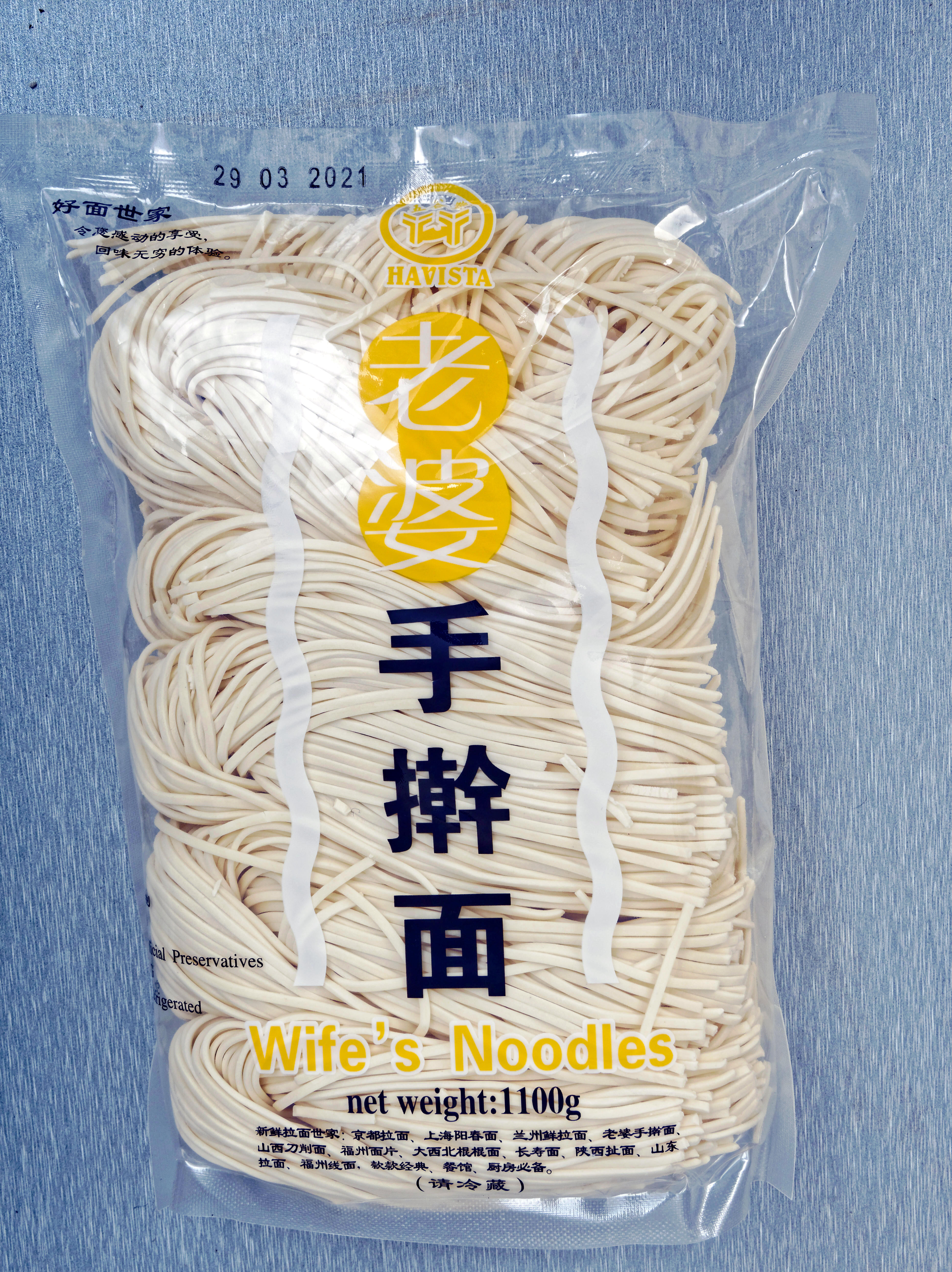 This should be Wifes-noodles-2.jpeg.  Is it missing?
