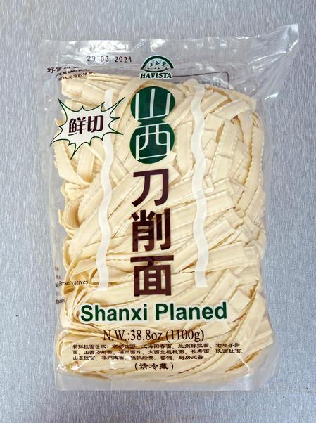 Shanxi-noodles-1.jpeg
