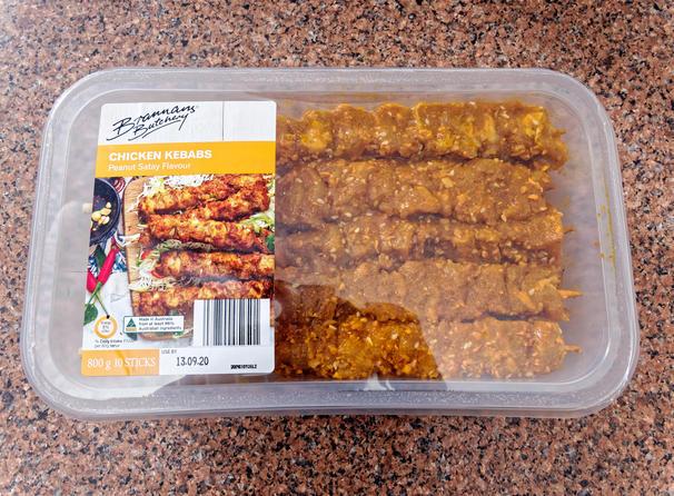 Chicken-satay-2.jpeg