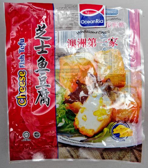 Cheese-dofu-1.jpeg