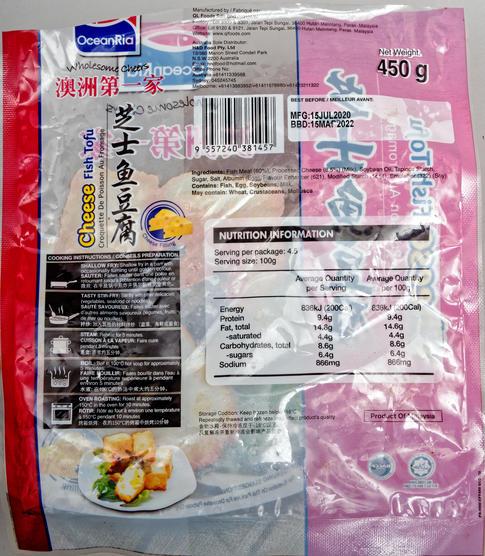 Cheese-dofu-3.jpeg