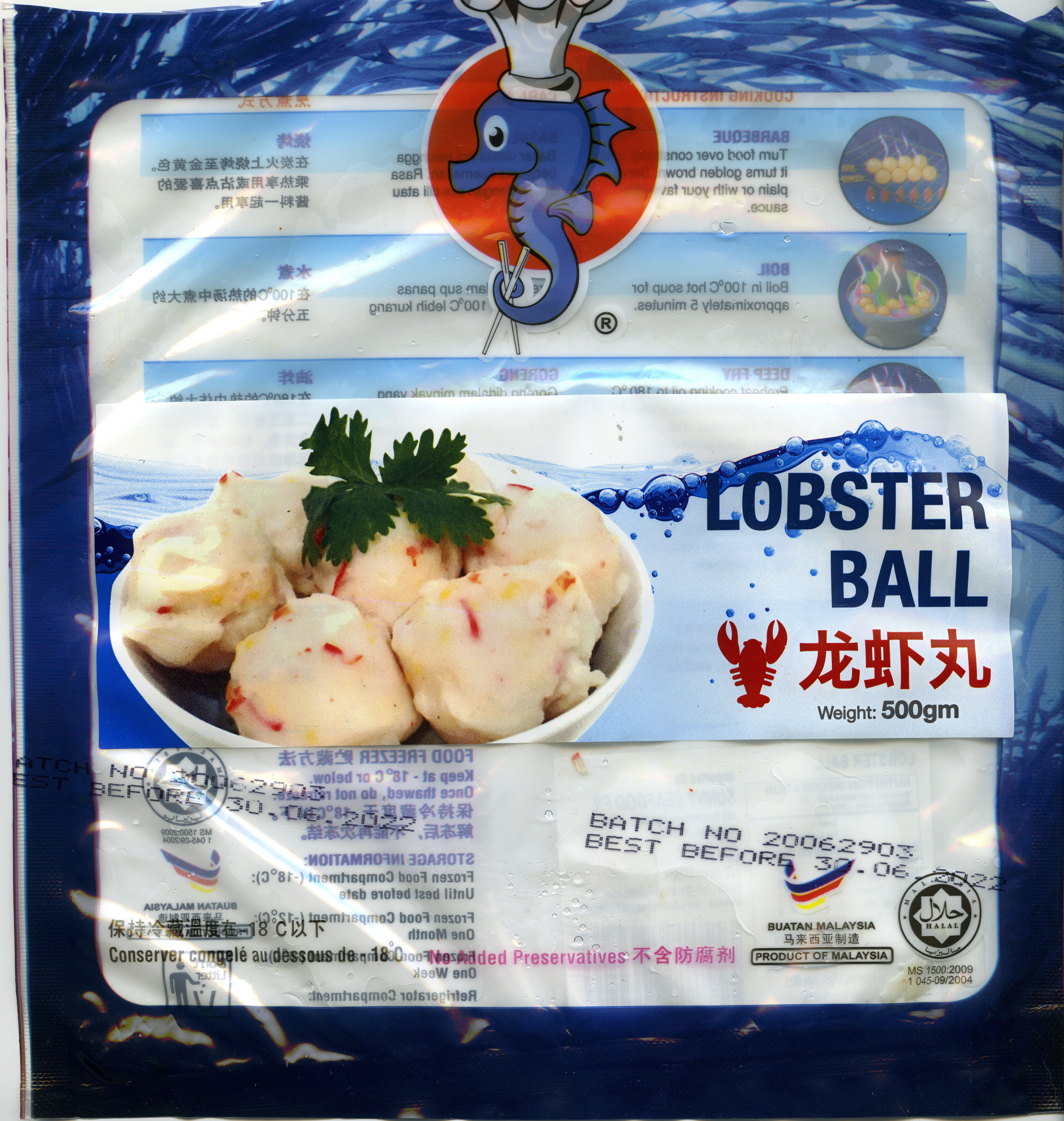 Lobster-ball-2.jpeg