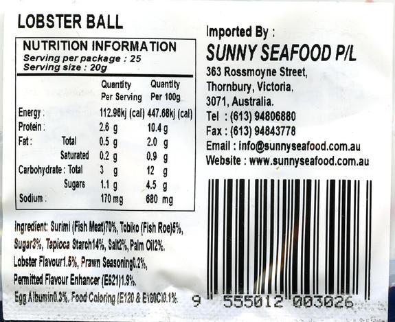 Lobster-ball-1.jpeg