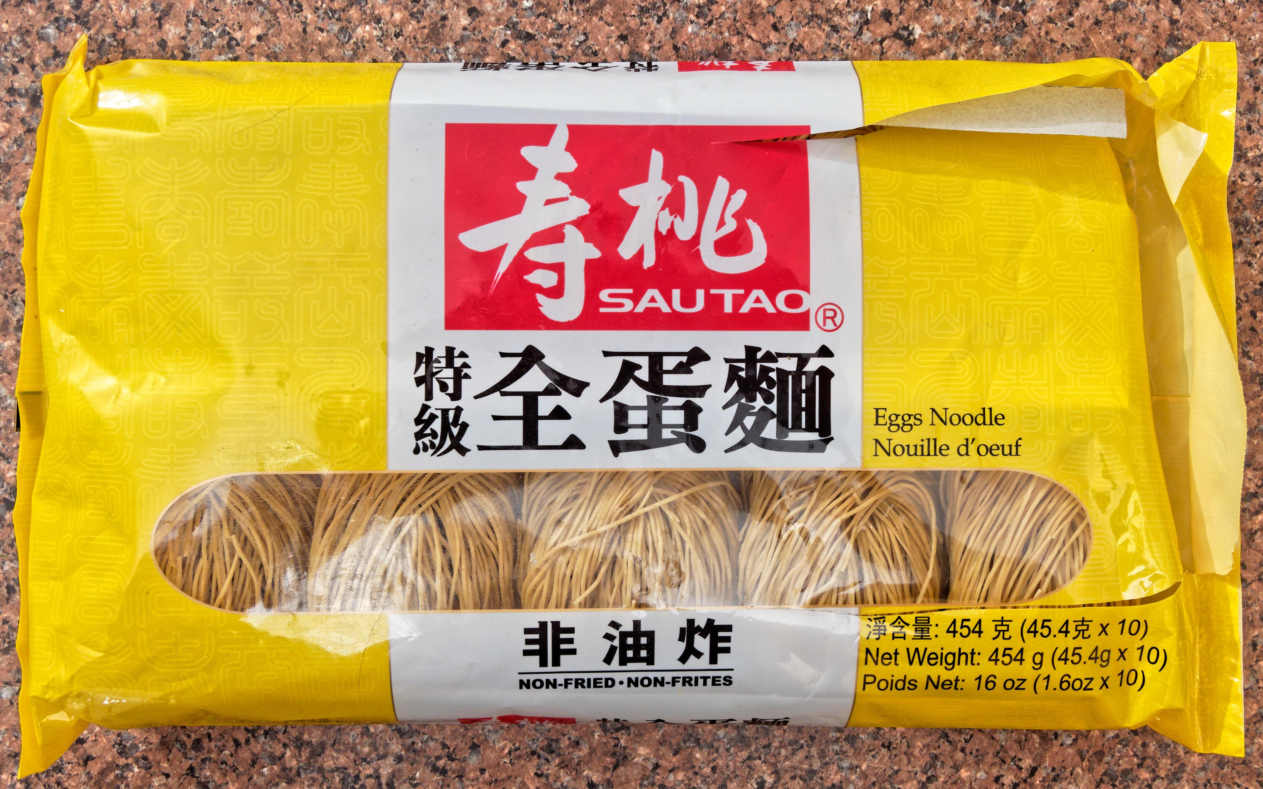 Sau-Tao-noodles-1.jpeg