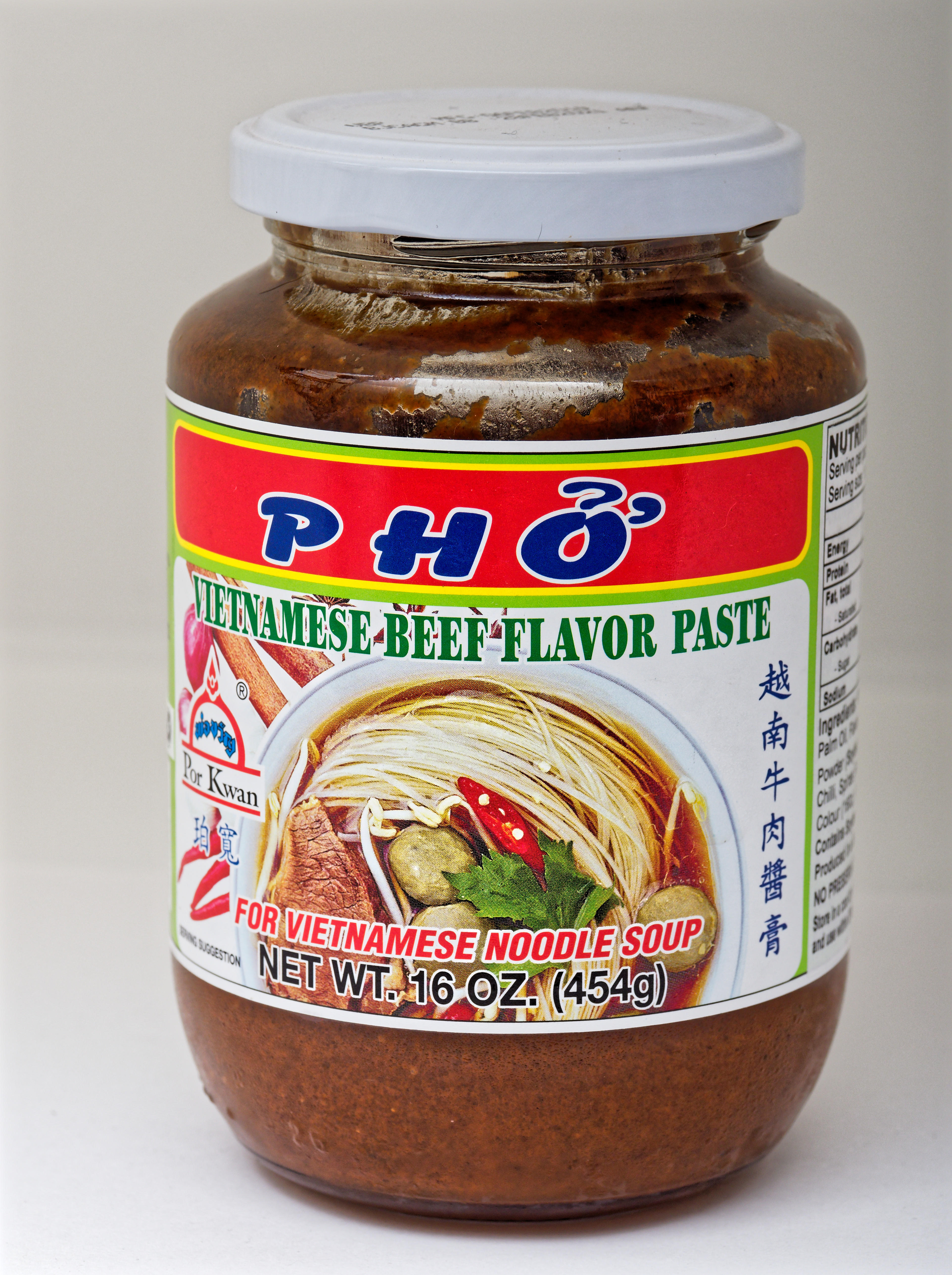 This should be Pho-1.jpeg.  Is it missing?
