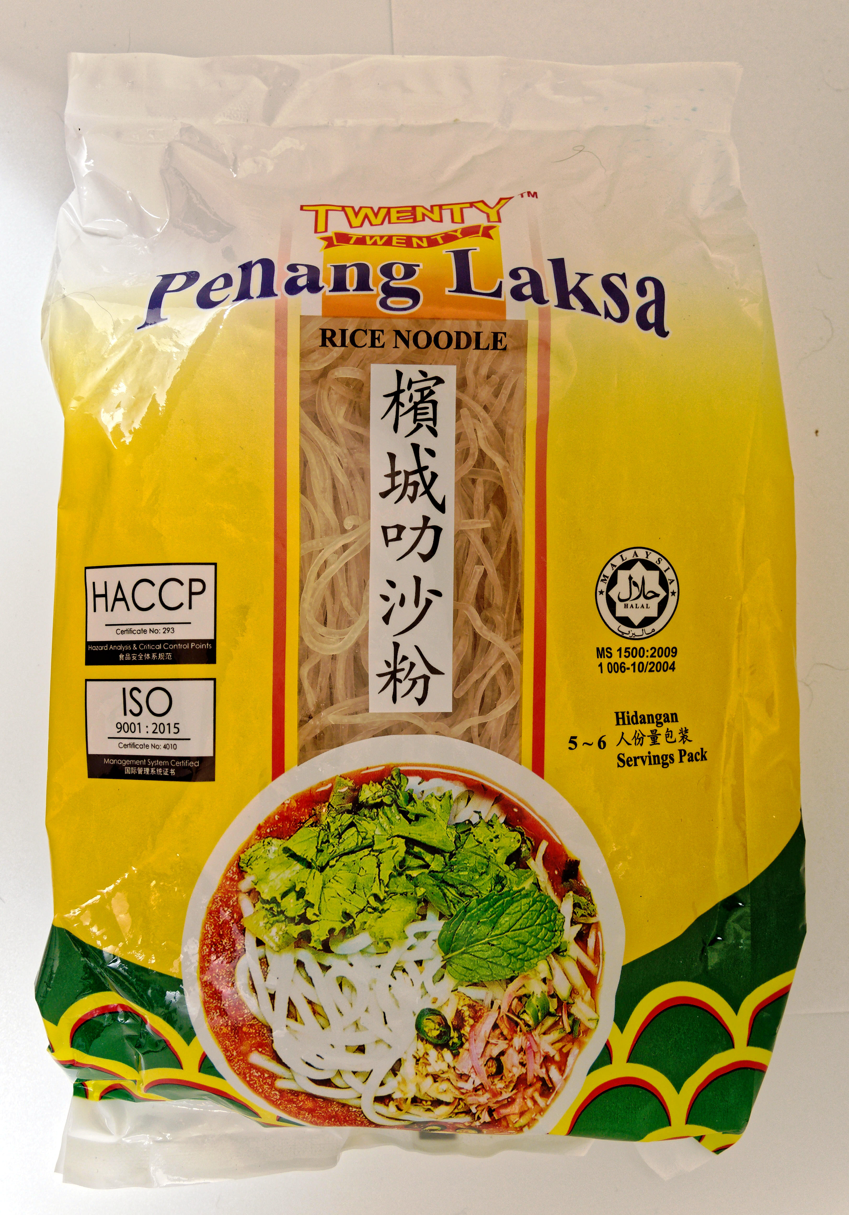 Laksa-noodles-2.jpeg