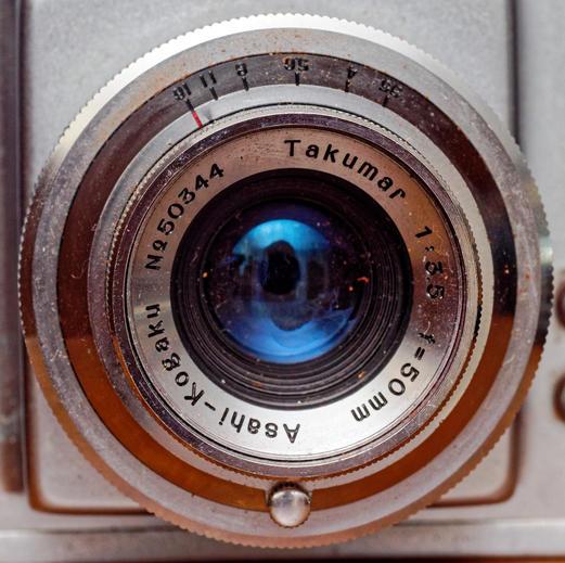 Asahiflex-6.jpeg